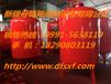 消防泡沫罐国家标准自动消防水炮