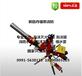 移动式泡沫炮移动式电动消防炮方案