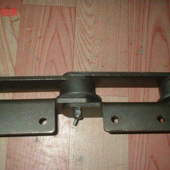 节距250mm的废钢破碎机输送链条、破碎机链条
