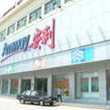 上海长宁附近有安利专卖店吗上海长宁详细地址在哪