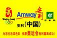 陕西省延安市宝塔区哪有卖安利产品陕西省延安市宝塔区哪有安利送货电话