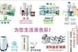 漳州薌城區西橋安利公司在哪里有店鋪哪有賣天然B族維生素片