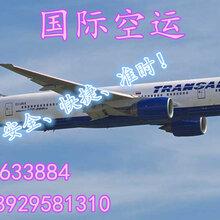 国际空运-新加坡空运能承运商品