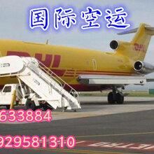 国际空运广州到迪拜空运航线