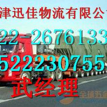 天津西青区到綦江区赶水镇货运公司直达