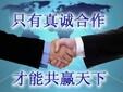 天津南开区到浦东新区城区直达物流公司