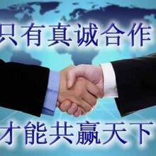 天津至綦江区赶水镇物流公司直达货运专线