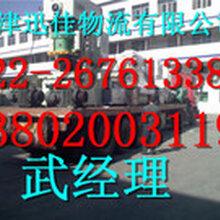 天津到綦江区赶水镇物流公司直达物流专线