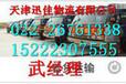 天津到南平市政和县冰箱、电视、钢琴托运