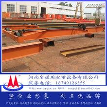 河南2吨,3吨手动单梁悬挂起重机厂家图片