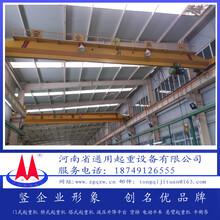 河南LDA1t2t3t电动单梁天车桥式起重机厂家销售图片