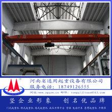 新乡LD5吨10吨16吨20吨电动单梁起重机行车价格图片