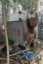 朝阳厂家高价回收燃油燃气工业锅炉