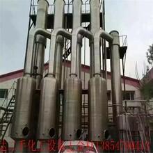 宁波厂家回收二手饮料生产设备果汁设备碳酸饮料设备图片