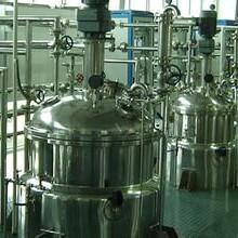 上海厂家高价回收二手微生物发酵设备发酵设备
