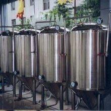 威海厂家高价求购自酿啤酒设备,啤酒厂设备