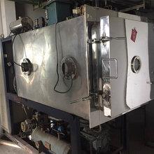 宁波厂家高价回收冷冻式干燥机