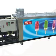新乡高价回收二手超市设备二手冰淇淋生产线冰淇淋设备图片