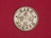 重庆渝中古币/纸币的价值历代古钱的价值