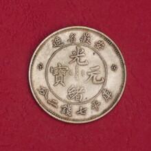重庆渝中铂金的市场铂金鉴定图片