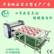 织带热转移印花机油温滚筒升华机图片