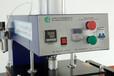 长沙转印厂家织带热转移印花机转移印花机械至上sz-bc1900热升华打印机价格