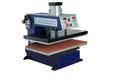 喷墨打印机床上用品1800mm厂家直销热升华打印机设备机械高宝1800mm数码打印机衣服