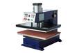 新乡热转移印花机多少钱织带转印机织带数码转印机至上zs-1200升华转印机