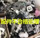 上海不合格母嬰用品處理銷毀上海嬰幼兒產品銷毀食品處理