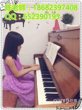 南山区东风华艺钢琴培训优惠活动中