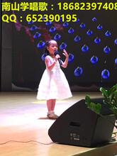 南山音乐培训教你如何学会用气息唱歌