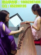南山古筝培训成人零基础怎么学古筝学古筝有哪些要点