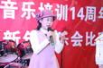 南山学唱歌东风华艺声乐培训深圳中考高考艺考培训