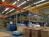 三层钢结构平台新型货架平台阁楼货架价格