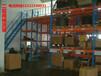 汽车配件厂用阁楼平台钢结构货架平台