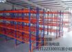 北京重型货架厂板材用货架自动升降悬臂货架