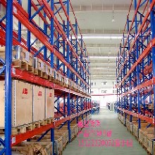 广州重型横梁式货架订做横梁货架厂家直销货架