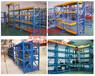 河南模具货架价格表模具存放架模具存储货架