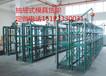 山东抽屉货架厂家重型货架模具专用架模具货架图片