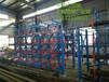 伸缩式悬臂货架山东管材类货架厂家定做悬臂货架重型货架