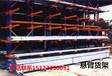 伸缩?#25581;?#33218;货架河南郑州重型悬臂货架专业存放板材管材货架厂家定做货架