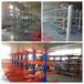 伸缩可摇式悬臂货架板材存放货架规格重型棒料存放架子
