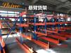 可调式悬臂货架伸缩式货架存放管材板材的架子可抽拉式货架