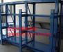 推拉式模具货架定做厂家重型橡塑模具存放架子抽屉式货架