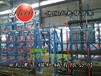 可调式重型货架专门存放管材的货架建材存放仓库图片