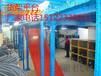 钢平台货架组合阁楼货架物流平台设计