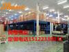 阁楼式货架钢结构平台厂家直销免费设计出图