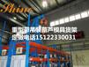 高承重模具货架可调节自动升降货架带吊装葫芦推拉?#20132;?#26550;厂家生产