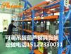 模具货架种类重型抽屉式货架规格免费设计价格便宜