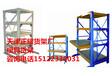 重型模具货架价格抽屉?#20132;?#26550;尺寸重型模具存放架厂?#39029;?#38271;保修期